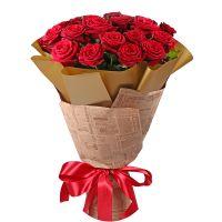Bouquet 21 roses Kherson