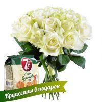 Bouquet Snow-white (+croissants as a gift)