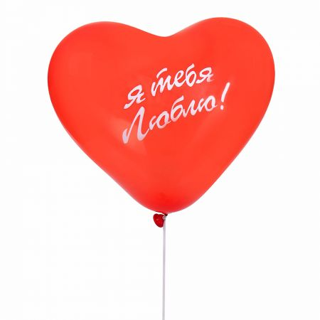 Order a helium balloon ''I Love You'' in online store